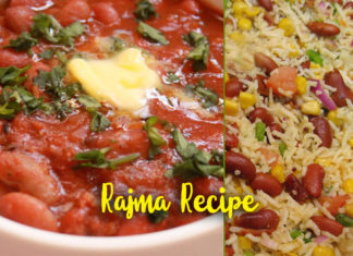 rajma recipe